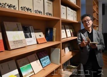 《プレゼンター》人間映す文学の力を 前橋文学館長・萩原朔美氏