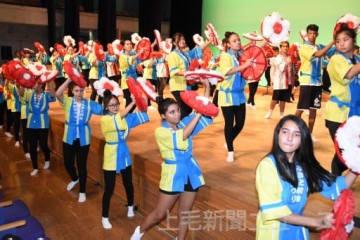 日本文化 八木節で理解 ブラジル人学校生300人がフェスで披露