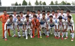 ユースサッカー 鷲羽FCが優勝