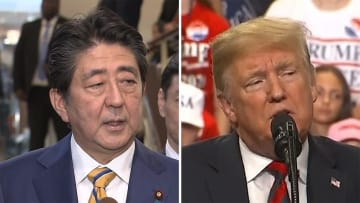 日米首脳 夕食会で早くも「貿易」議論 トランプ氏が切り出す