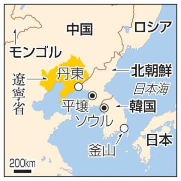 中国・遼寧省、丹東、北朝鮮・平壌、韓国・ソウルなど