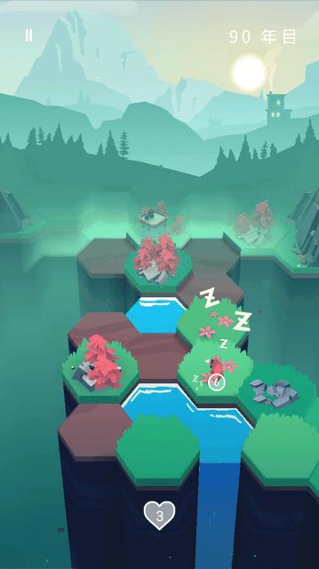 自然幻想パズル『Valleys Between』【スマホでだってゲームがしたい】