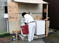 被災地の光景—善意で回る洗濯機