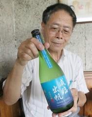 「咸臨丸」ちなんだ日本酒商品化