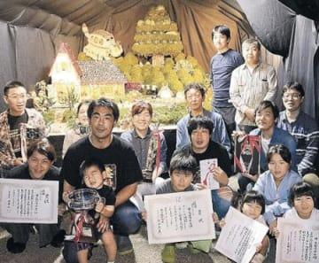 福岡町つくりもんまつり、最高賞に中島町青年会、末広町自治会