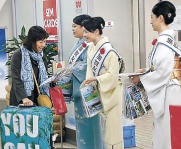 小松—香港、秋季チャーター初便到着