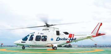 県ドクターヘリ 医療経済効果 年13億円 運航費の2億円大きく上回る