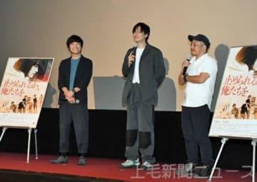 来場者を前に舞台あいさつする井浦さん(中央)と白石監督(右)