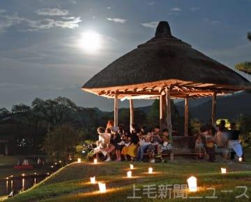 大名庭園に名月と灯籠 甘楽・楽山苑で「御殿のお月見会」
