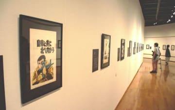 貴重な原画などが並ぶ連載50周年記念特別展「さいとう・たかを ゴルゴ13」=川崎市市民ミュージアム
