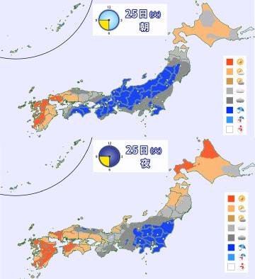 25日(火)朝と夜の天気分布予想