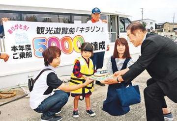 乗船5000人達成 富山湾岸クルージング 谷口さん(愛知)に記念品