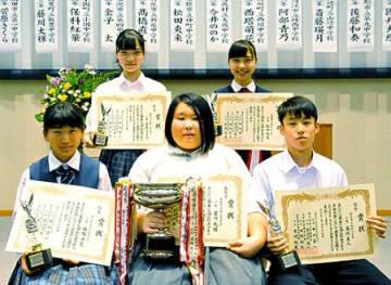最優秀に天童三中3年の岩淵さん 県少年の主張大会