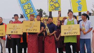 3連覇を果たした道の駅もてぎの関係者(中央)=24日午後、京都府京丹後市(道の駅もてぎ提供)