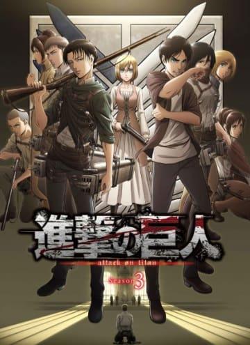 TVアニメ「進撃の巨人」Season3 Blu-ray&DVD第1巻特典ドラマCDとショートアニメの紹介動画が新たに公開!