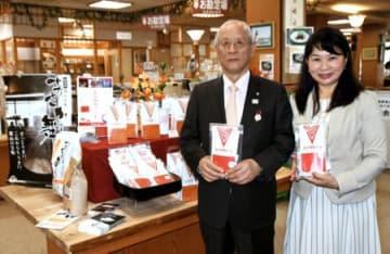 郡山産米うどんに 奈良で来月発売