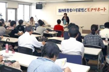 精神障害者への支援の在り方などについて理解を深めた講演会=24日、新潟市中央区