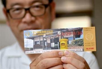 くま川鉄道が販売中の2日間乗り放題で500円の格安乗車券=人吉市