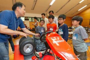 親子電気レーシングカート教室(イメージ)