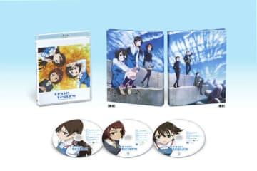 「『true tears』 10周年記念 Blu-ray Box」9,800円(税抜)(C)2008 true tears製作委員会