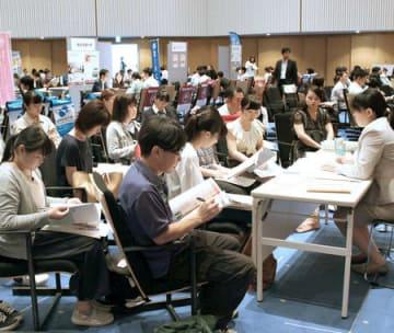 県内の大学と短大、特色や魅力PR 新潟で合同進学説明会