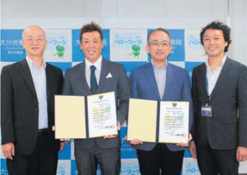 ユースエール認定企業に選ばれた三栄建設工業の三浦勲社長(左から2人目)と上野公園病院の用松雄二郎事務長(同3人目)ら=大分市の大分労働局