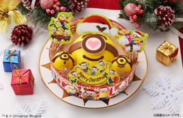 『キャラデコクリスマス ミニオン』4,266円(税込)(TM)&(C) Universal Studios
