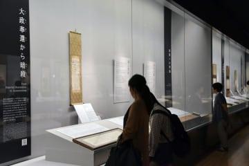 基準値を上回る有害物質が計測された高知県立坂本龍馬記念館の展示ケース=25日午後、高知市