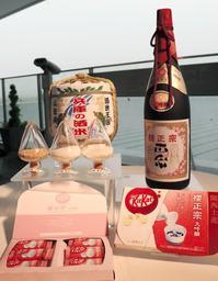 櫻正宗の大吟醸酒を使ったキットカット=神戸空港