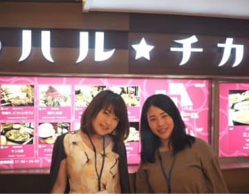 【東京・新宿】食堂酒場ハル★チカ がリニューアルオープン!9月末までお得なセットあり