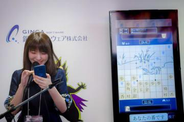 まるで暗闇の中!女流棋士・山口恵梨子も悲鳴を上げる『ステルス将棋』対戦の面白さを見てきた【TGS2018】