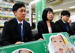 川崎翔平ちゃんの渡米移植をかなえるため、会見で寄付を訴える父太志さん(左)と母静葉さん=兵庫県庁