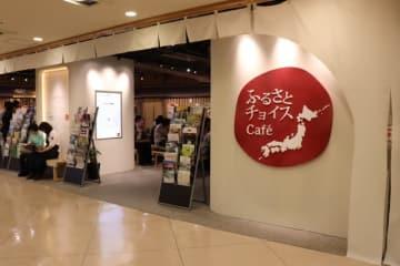 今だけ!47都道府県の厳選カレーを500円で食べれる「カレーフェア」