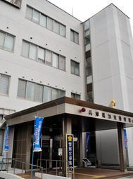 兵庫県警加東署=加東市社