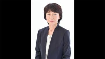 """改革へ 初の""""女性学長"""" 東京医科大"""