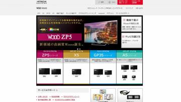 日立 テレビの国内販売を終了 ソニーと連携強化