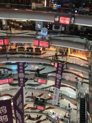 狙いは地方の低所得者層、中国通販サイト「拼多多」躍進―米メディア