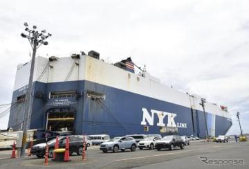 自動車運搬船用船「ヘラクレスリーダー(HERCULES LEADER)」