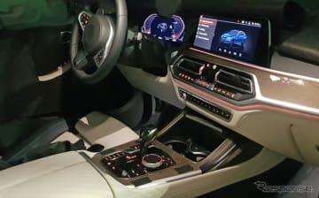 BMW X7 スクープ写真。内装を捉えることに成功した