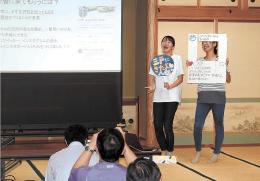 町の課題と改善策を提案する学生