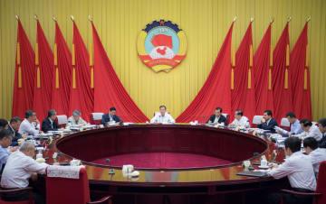 汪洋氏、第13期全国政協第10回主席会議を招集