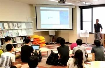 特別授業 カリキュラム説明会の様子。(画像: mynet.aiの発表資料より)