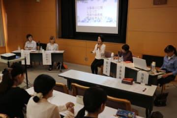 性暴力被害者の立場に立った支援のあり方や問題点について話し合った公開講座(京都市中京区・ウィングス京都)