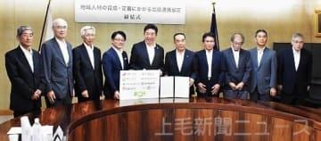 山本市長(左から5人目)ら産学官連携の基盤推進協議会に参加した団体の代表者