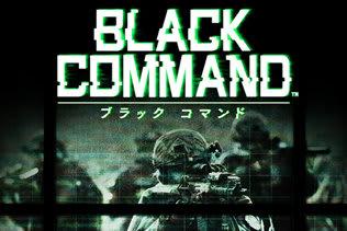 『BLACK COMMAND』配信開始!事前登録者数が20万人を突破した本格ミリタリーシミュレーション、開戦
