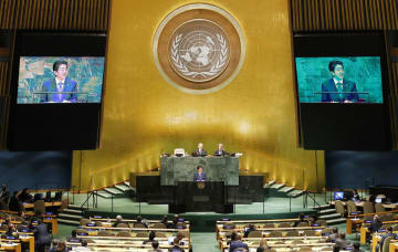 Japan PM Abe delivers speech at U.N.