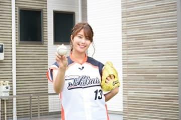 稲村亜美:テレ玉で新番組MC 女子プロ野球選手のプライベートや恋愛観にも迫る?