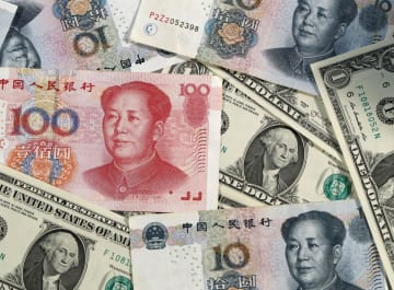 U.S. dollars and Chinese yuan bills