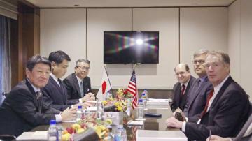 U.S.-Japan trade talks