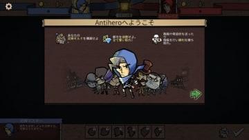 対戦デジタルボードゲーム『Antihero』日本語実装―泥棒組織の長となり、ライバルをあの手この手で出し抜け